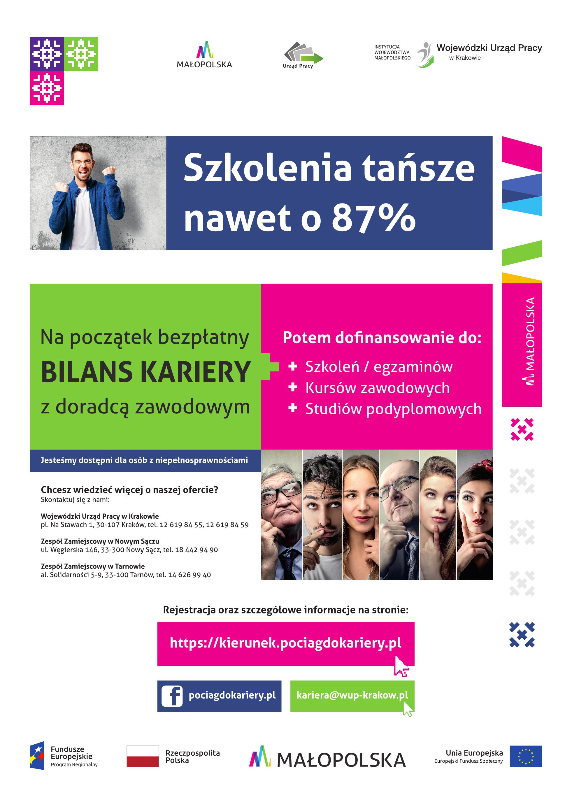 """Projekt """"Kierunek Kariera"""" i """"Kierunek Kariera Zawodowa""""  doradztwo zawodowe i szkolenia dla osób pracujących"""